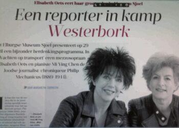 Een reporter in kamp Westerbork